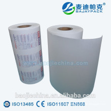 Medical Coated Paper Roll can be printed