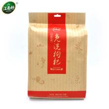 Fabricante de medicamentos de vendas e baga de goji de qualidade alimentar ((45 unidades) * 8g) Chá orgânico de ervas Berry Wolfberry Gouqi 360g