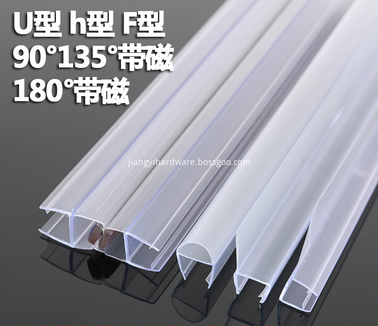 Shower Screen Pvc Seal