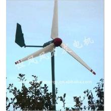 300w aerogenerator(wind solar hybrid system),12v wind turbine
