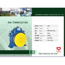 Gearless Lift Motor (SN-TMMCG150)