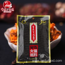 Chinese Professional for China Spicy Hot Pot Seasoning,Secret Refining Hot Pot Seasoning,Chongqing Spicy Hot Pot  Seasoning Supplier Secret hot pot bottom material 400g supply to Yemen Wholesale