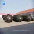 Guardabarros neumático Yokohama marino estándar CB / T 3948-2001