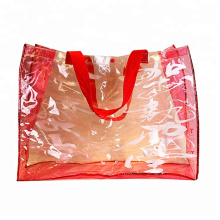 Factory wholesale custom printing shopping plastic bags with own logo