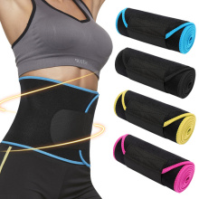 Custom Logo Sauna Slimming Waist Trainer