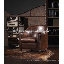 French Vintage Мягкая кожаная стул, новый классический массивный деревянный дуб с одним диваном на шезлонге A611
