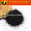 Сетка 4x8 гранулированный активированный уголь