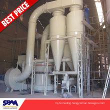 Quartz, active carbon application galena grinding mill for Kenya