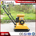 Ey20 5.0HP Robin Type Gasoline Engine Compactor Plate