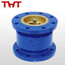 válvula de retención miniatura de eliminación de ruido de conservación de energía