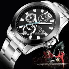 2016 Skone 7063 Watch cheap decorational watch