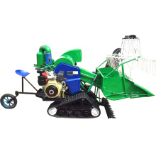 Mini Harvester Rice Harvest Machine For Sale