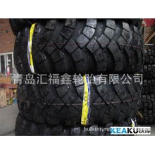 Advanced Brand Truck Tyre Military Tyre12.5-20