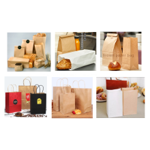 Automatic High Speed Square Bottom Paper Bag Machine