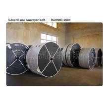 Генеральный использования резиновых ленточный конвейер