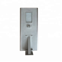 Solar Led Street Light Self-cleaning Ip65 Outdoor 18w 240 Volt Electrodeless Induction Waterproof Road 80 -45 - 60 90 5 Years