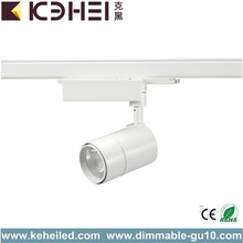 25W LED Track Lights Pure White 4000K