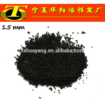 Bulk pellet black activated carbon for face mask