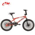 2017 популярных хорошее качество недорогие BMX велосипеды/оптом красивые BMX велосипед Фристайл для продажи /Китай производство новые модели велосипедов