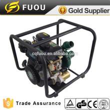 5hp centrifugal farm irrigation water pump