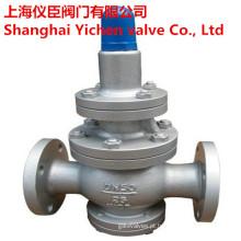 Válvula redutora de pressão de vapor de grande fluxo de alta sensibilidade