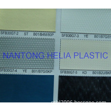 PVC Artificial Leather for Ball (HL17-01)
