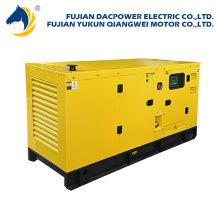 Top level best quality new Silent(super Silent) 1500/1800rpm small power generator