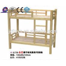 Holz Kinderbett 2016 neue Artikel