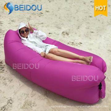 Быстро Lazy мешок диван мешок Beanbag надувные воздуха диван кровать