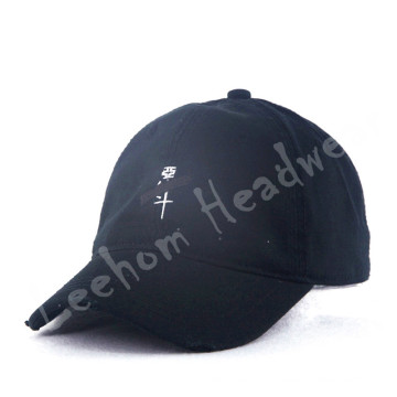 Constructed Promotional Fashion Baseball Caps