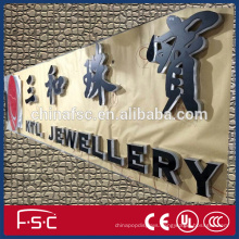 Factory OEM high brightness colorful silk screen plastic illuminated letter