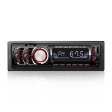 Автомобильный MP3 Fm-плеер Музыка