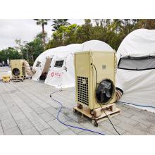 Mobile Medical Tent cooling system