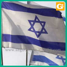 Impresión de la bandera nacional de Israel