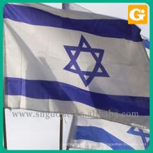 Impressão da bandeira nacional de Israel