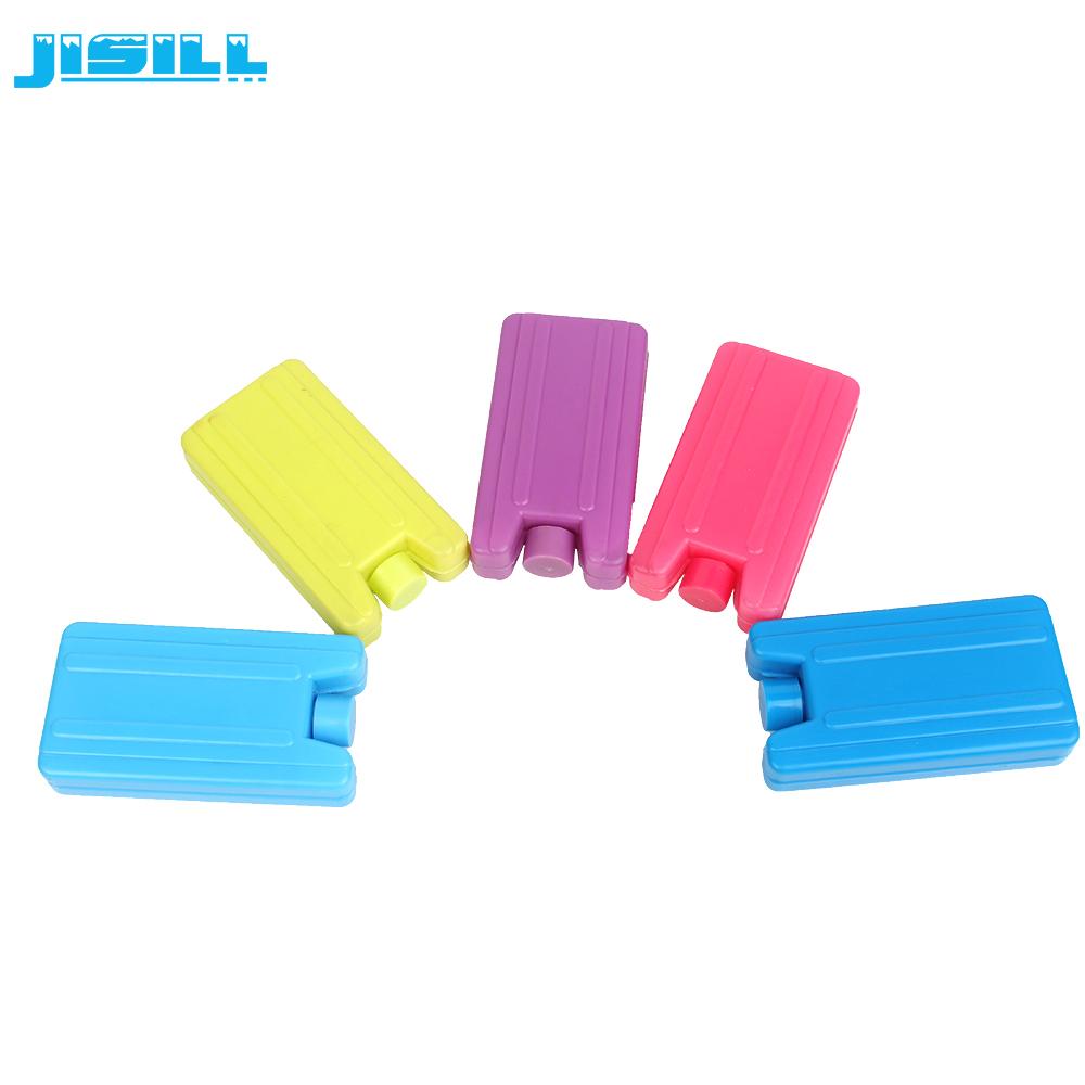 100ml mini ice pack