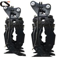 Роторный экскаватор грейферный гидравлический апельсиновой корки грейфер