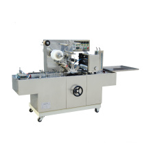 Automatic Condom Medical Cosmetic Perfume Box Cellophane Wrapping Overwrapping Machine