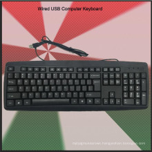 Ultra Slim Cheap Wired Keyboard (KB-1805)