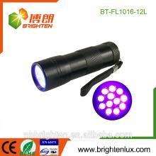 Mejor Dsign 365-395nm de longitud de onda de UV de mascotas de detección de manchas de orina ultravioleta Gel de uñas personalizadas linterna led uv 12