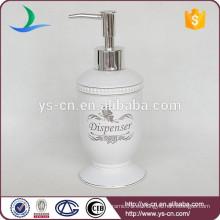 Dispensador de loción profesional YSb50020-01-ld