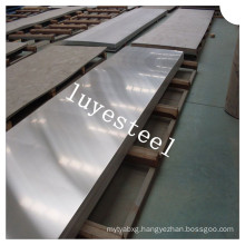 Factory Price Stainless Steel Coil Plate 317 317L