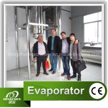 Apple Juice Evaporator