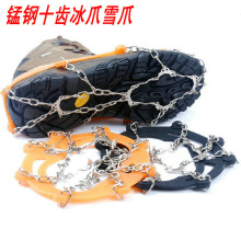 2016 Silicone High Quality Ice Crampon, Ice Gripper, Ice Tread