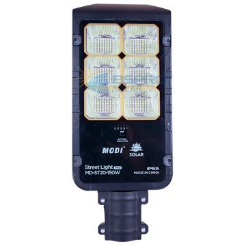 150W solar street light importer