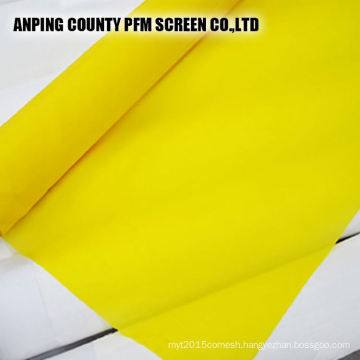 Professional polyester printing mesh cloth with FDA certificate