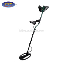 The Latest advanced electronic technology metal detector for Gold