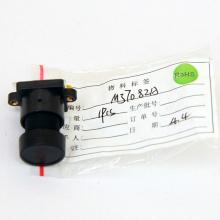 Kundenspezifische optische Infrarot-Nachtsichtobjektive