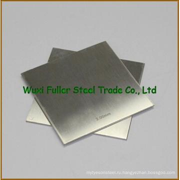 Дуплексная листовая нержавеющая сталь 2205