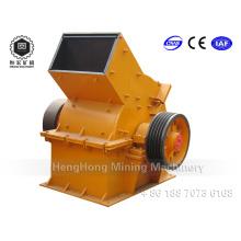 Trituradora de martillo de la máquina minera para piedra y roca